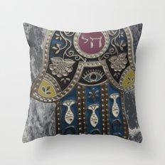 Jewish Hamsa Throw Pillow