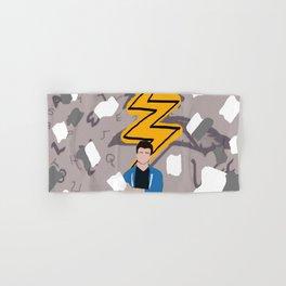 Struck By Lightning Hand & Bath Towel