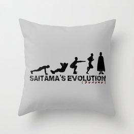 Saitama's Evolution Throw Pillow