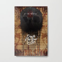 Death is the road to awe Metal Print