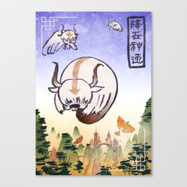 The Last Airbender Canvas Print