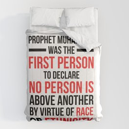 PROPHET MUHAMMAD WAS THE FIRST PERSON Comforters
