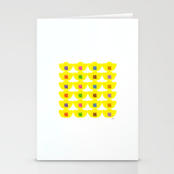 PROSPERITY - HAPPY CHINESE NEW YEAR SERIES 1 Stationery Cards by ...