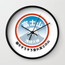 FujiSan Wall Clock