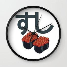 Roe Sushi II Wall Clock