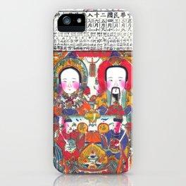 New Year •新年 • Chinese Block Print • Lunar New Year • Good Luck •Asian Art iPhone Case