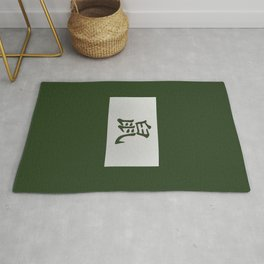 Chinese zodiac sign Rat green Rug