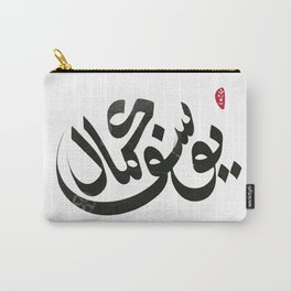 Yussef Kamaal . Jazz duo fan tribute Carry-All Pouch