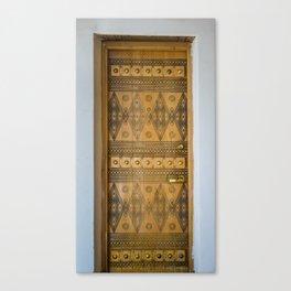 Saudi Heritage Door Canvas Print