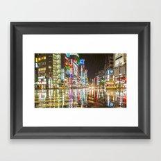 Rain In Japan Framed Art Print