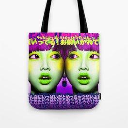 J-Twins Tote Bag
