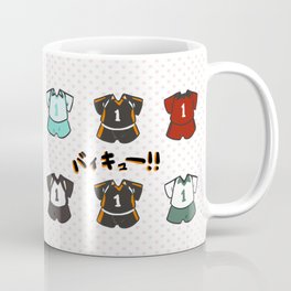 Haikyuu!! Mug Coffee Mug