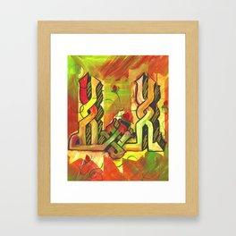 Allah (Kufic Style Arabic) Framed Art Print