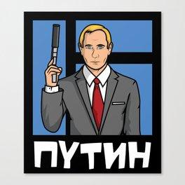 Владимир Путин Canvas Print