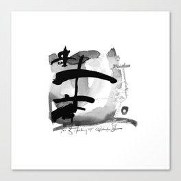 Tao Of Healing No. 29I by Kathy Morton Stanion Canvas Print