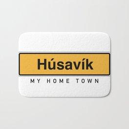 Husavik my home town Iceland Bath Mat