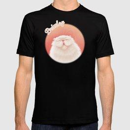 Brimley Smiling T-shirt