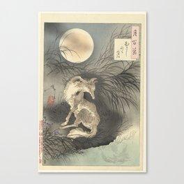 Maan van Musashi, Tsukioka Yoshitoshi, Yamamoto Shinji, Akiyama Buemon, 1891 Canvas Print