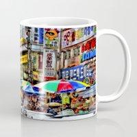 korean Mugs featuring Korean Rain (Painted Version) by Anthony M. Davis