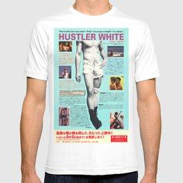 HUSTLER WHITE T-shirt