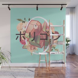 Virtual Monster - Floral Edition Wall Mural
