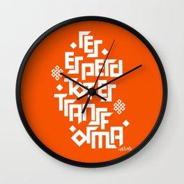 Res es perd tot es transforma Wall Clock