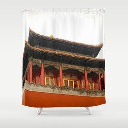 Forbidden City Building Shower Curtain