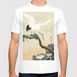 Eagle on branch (1900 - 1910) by Ohara Koson (1877-1945) T-shirt