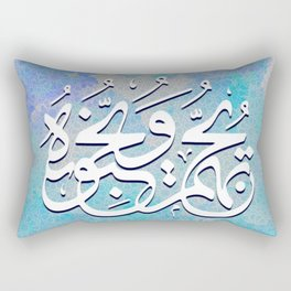 A people He will love and who will love Him 5:54 Rectangular Pillow