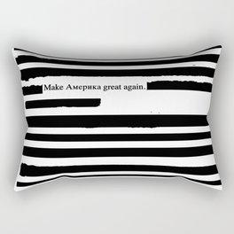 Alternative Facts Cyrillic Rectangular Pillow