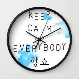 KEEP CALM 행쇼 Wall Clock