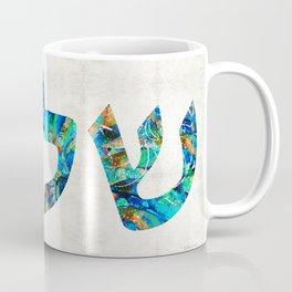 Shalom 19 - Jewish Hebrew Peace Letters Coffee Mug