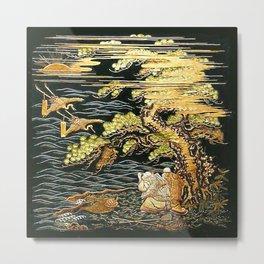 Oriental Landscape Metal Print