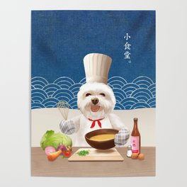 Little Chef Poster