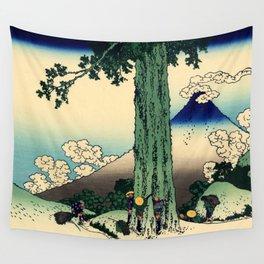 "Hokusai (1760–1849) ""Mishima Pass in Kai Province"" Wall Tapestry"