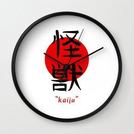 Kaiju - Japanese Aesthetic Kanji Art Gift Wall Clock