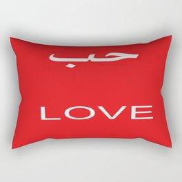 LOVE Arabic Rectangular Pillow