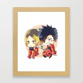 Kuroken Framed Art Print