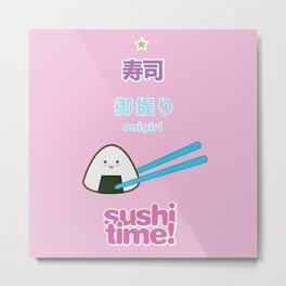 Sushi Time! - Onigiri Metal Print