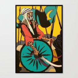 Persian Cheetah Canvas Print