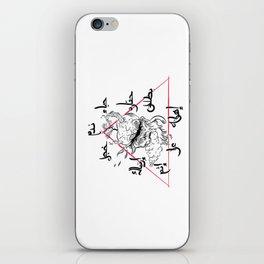 حshame iPhone Skin