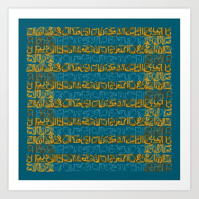 Abstract Arabic Calligraphy Art Print By Alisammarraie