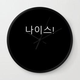 Nice Korean Korea Gift Wall Clock