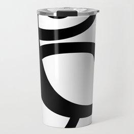 Hidden Letters. Baskerville C Travel Mug