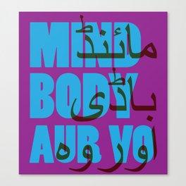 Mind, Body aur Vo Canvas Print