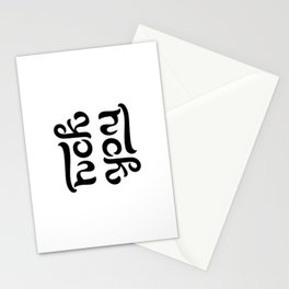 Ambigram generator F*CK YOU Stationery Cards