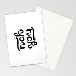 Ambigram generator F*CK YOU Stationery Cards