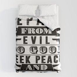 Psalms 34:14 Comforters