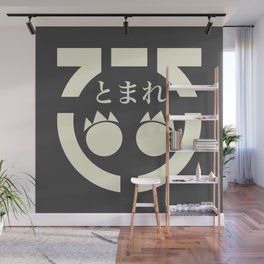 Stop! (ivory) Wall Mural