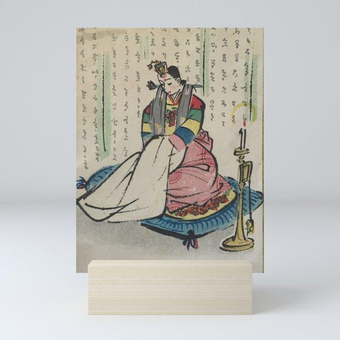 Korean Bride 1952 Mini Art Print